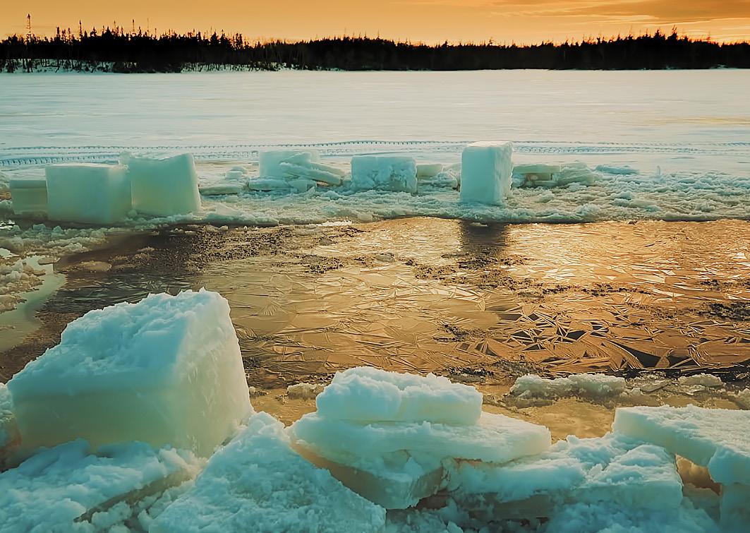 Kein Steinbruch, sondern Eisbruch